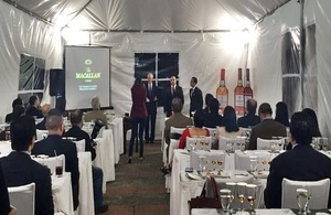 The Macallan event in Guatemala