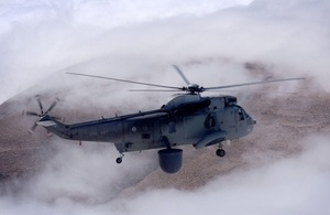 Helicopter in clouds