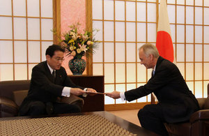 Message from Foreign Secretary Philip Hammond to Japanese Foreign Minister Fumio Kishida
