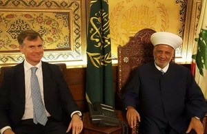 Ambassador Shorter with Mufti Deryan