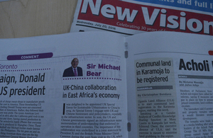 Photo of Sir Michael Bear's Op-Ed published in the New Vision of 20 July 2016