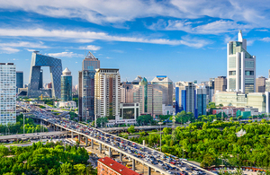 Central Business District in Beijing