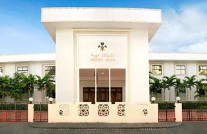 The People's Majlis is the supreme legislative authority in the Maldives.