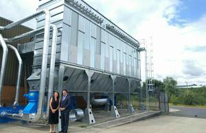 Rotherham start-up company