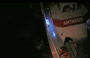 Still from video footage of the rescue