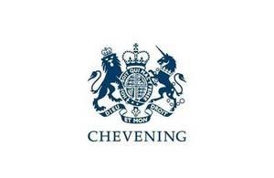 Chevening Scholarship 2017/2018