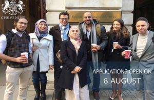 Applications for Chevening Scholarships are now open in Jerusalem
