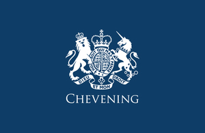 Chevening Scholarship now open in Pakistan