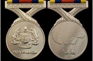 The Pingat Jasa Malaysia Medal