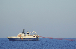 Seismic survey vessel