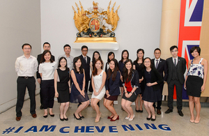 Applications for 2017/18 Chevening Scholarships open in Hong Kong