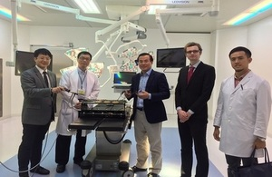 UK Robotics Mission visits Taiwan