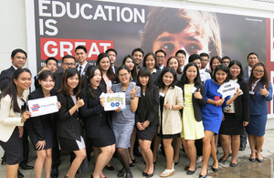CheveningScholarships now open