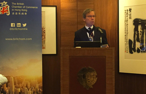The Lord Mayor speaks to members of British Chamber of Commerce in Hong Kong on business opportunities and challenges post Brexit