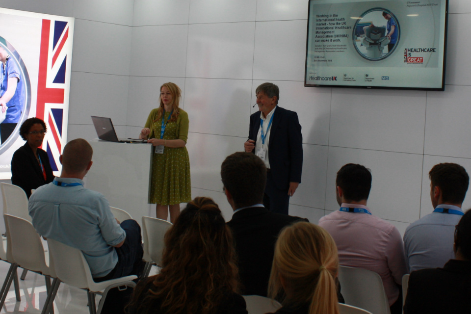 Victoria Cheston, Guy's and St Thomas' NHS Foundation Trust and Ken Grant of Mott Macdonald giving their presentation