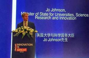 Science Minister Jo Johnson celebrates successful commitment of £200m in UK-China research and innovation collaboration
