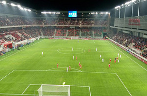 City Arena, Trnava, Slovakia