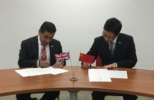 UK Aviation Minister Lord Ahmad and Mr Wang Zhiqing, Deputy Administrator of the Civil Aviation Administration of China (CAAC).