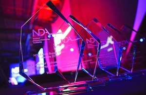 Supply chain awards trophies