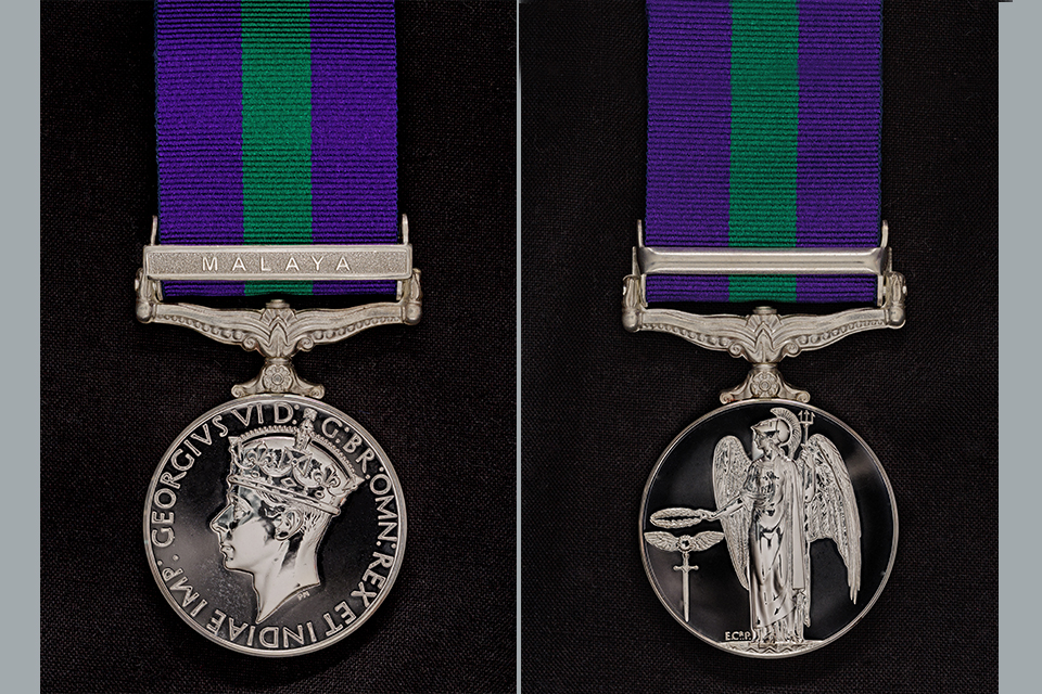 General Service Medal 1918 to 1962