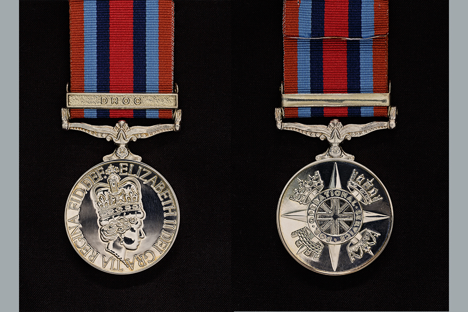 The Democratic Republic of the Congo Medal