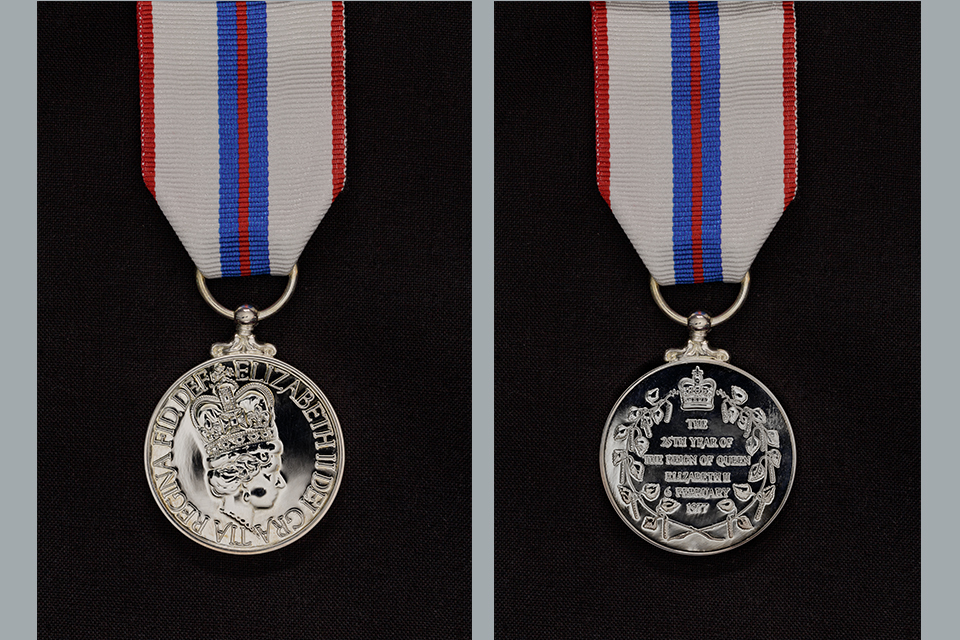 HM The Queen's Silver Jubilee Medal