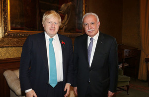 Boris Johnson with Palestinian Foreign Minister Dr Riyad al Malki