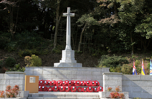 #LestWeForget - British Embassy joins Remembrance Day Commemorations