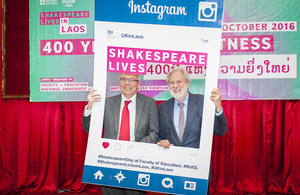 British Ambassador Hugh Evans and Trade Envoy Lord Puttnam at Shakespeare Day