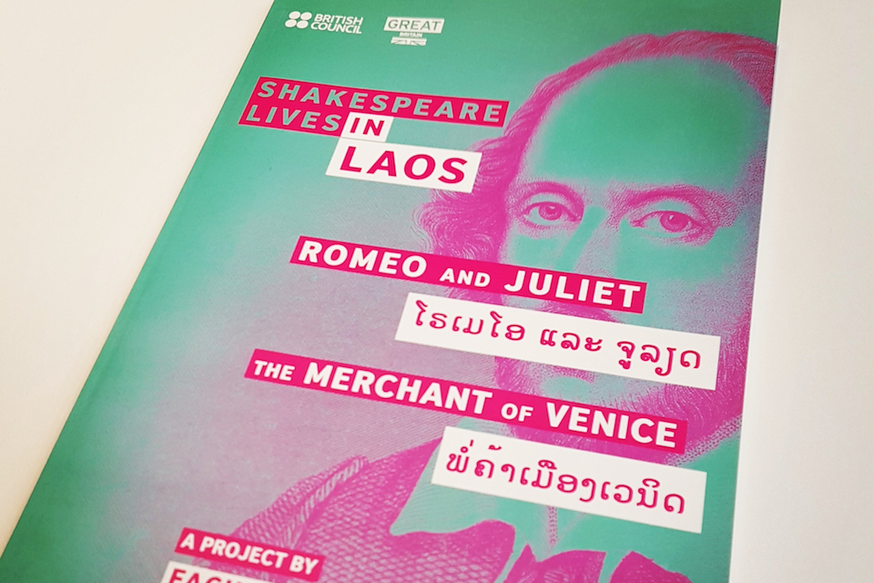 First Lao language version of Shakspeare's Romeo and Juliet & The Merchant of Venice