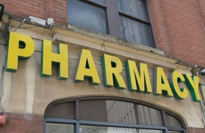 A pharmacy sign