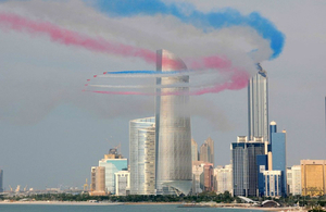 Red Arrows in Abu Dhabi