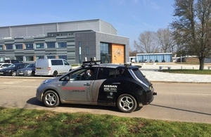 Autonomous car outside the RACE building
