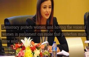 Westminster Foundation for Democracy Regionla Director Dina Melhem