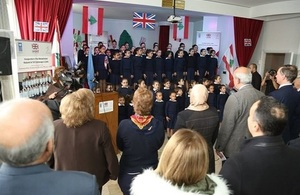 Hadanet El Tofl Orphanage Zahle, children singing the anthem