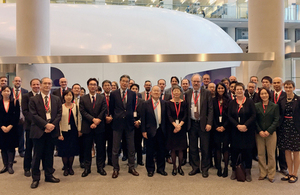 10th Meeting of the Japan-UK joint committee on cooperation in Science and Technology