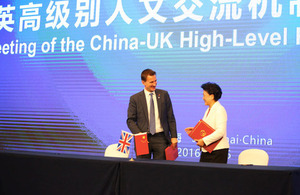 Secretary of State for Health, Jeremy Hunt MP and Chinese Vice Premier, Liu Yandong co-chaired the Dialogue at the Shanghai Tower.