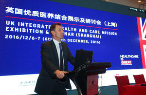 Jeremy Hunt MP, the Secretary of State for Health, opened the Integrated Care Demonstrator