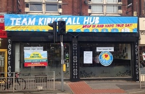 Image shows Team Kirstall information centre