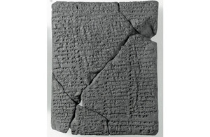 A Babylonian clay tablet