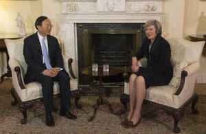 Prime Minister meeting with Chinese State Councillor Yang Jiechi