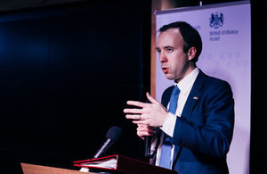 Matt Hancock speaks at 5th anniversary reception for UK Israel Tech Hub