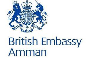 British Embassy Amman