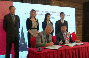 A 'UK-Xi'an Healthcare Communication Seminar' was held on 9 January, showcasing the UK's expertise in healthcare.