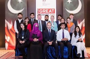 British High Commissioner to Pakistan, Thomas Drew CMG, with finalists and judges of the GreatDebate2016 organised by the British High Commission in Islamabad.