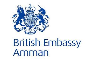 British Embassy Amman Logo