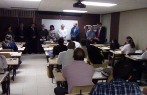 UK - Cuba Workshop on Financial Environment