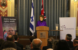 Baroness Anelay speaks at the Holocaust Memorial Day event