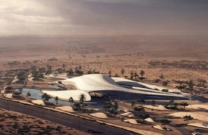 Bee'ah HQ, UAE designed by Zaha Hadid Architects, render by MIR
