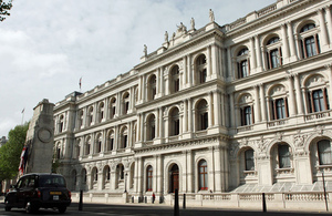 Foreign Office building, King Charles Street, London
